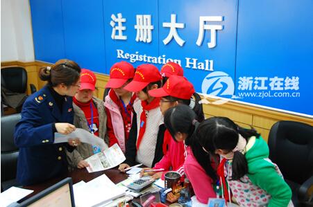 杭州工商注册